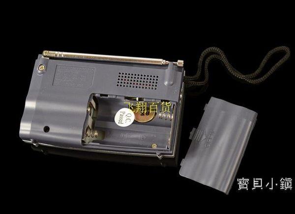 INDIN收音機 R28老人迷你小音響音箱 便攜式音樂播放器AMFM隨身聽【全館免運八五折】