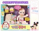 麗嬰兒童玩具館~韓國KONGSUNI-小荳娃娃可可妹妹尿布組.角色扮演家家酒玩具