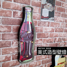 立體cola復古可樂瓶造型 美式復古流行大型鐵牌led壁燈工業風餐廳酒吧鐵皮畫壁掛飾-米鹿家居