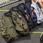 《澤米》2018帥氣個性棒球外套 美式軍裝飛行夾克外套(全館任二件商品免運費)