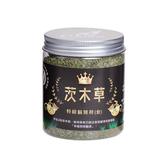 寵物家族-Catfeet茨木草特選貓薄荷 (金) 大罐(230ml)