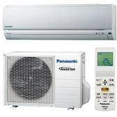 (含標準安裝)Panasonic國際牌變頻冷暖分離式冷氣6坪CS-K40BA2/CU-K40BHA2