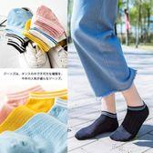 全館83折 襪子女夏季超薄純棉鏤空網眼透氣女士船襪韓國學院風魚骨紋短襪薄