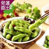 ichicken艾其肯 嚴選外銷等級黑胡椒毛豆(12包組)【免運直出】