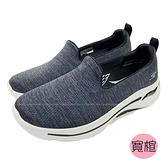 (C4) SKECHERS 女鞋 ARCH FIT 運動鞋 寬楦 健走鞋 足底筋膜炎舒緩 124480WBKW [陽光樂活]