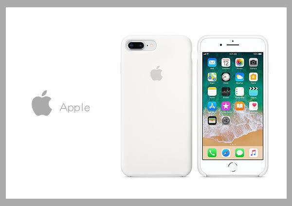 【拆封新品】Apple 原廠 iPhone 8 Plus / 7 Plus case 適用 矽膠保護殼-白色