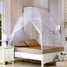 自動魔術蒙古包/蚊帳折疊免安裝打開即用蚊...
