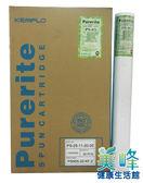 Purerite20 英吋小胖PP 濾心通過美國NSF   國際廠商生產過濾密度5 微米