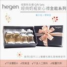 ✿蟲寶寶✿【新加坡hegen】彌月精品!...