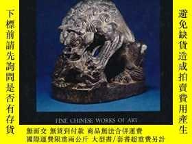 二手書博民逛書店Fine罕見Chinese Works of Art, Incl
