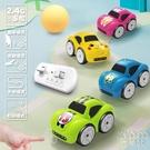 兒童抖音玩具車男孩遙控電動音樂感應迷你跟隨牽引體感網紅YJT 【快速出貨】
