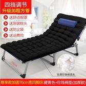 折疊床 帆布牛津布睡床躺椅小尺寸墊子床折疊床攜帶加長 爾碩數位 LX