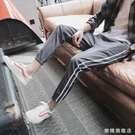 秋季運動九分褲男修身哈倫褲bf風男褲子9分休閒褲正韓潮流
