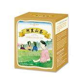 【天仁】阿里山茶原片茶包(10入)