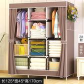 組裝衣櫃布衣櫥 布藝衣櫥 加固加粗 【店長推薦】