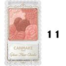 CANMAKE 花漾戀愛修容組 #11 976-11 另售 Cezanne EXCEL PD DHC