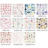 【BlueCat】尋找生活美好系列貼紙包 手帳貼紙 裝飾貼紙