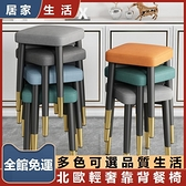 餐椅 北歐輕奢靠背餐椅家用可疊放餐桌椅子現代簡約網紅鐵藝化妝小凳子【八折搶購】