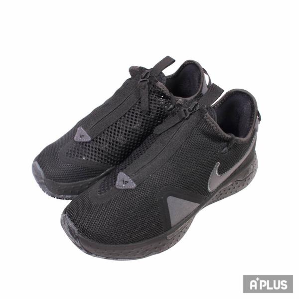 NIKE 男 PG 4 EP 籃球鞋 - CD5082005