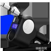 車載充電器頭車充一拖二汽車多功能手機點煙器usb萬能型車用快充 韓語空間