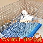 兔籠特大號兔子籠子垂耳兔寵物兔養殖籠家用兔子繁殖籠【宅貓醬】