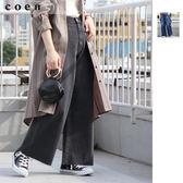 牛仔褲女 喇叭褲 抽鬚 灰色 免運費 日本品牌【coen】