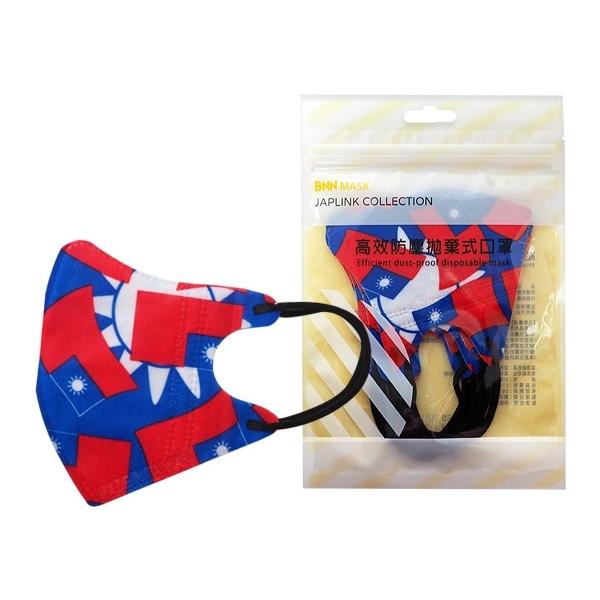 BNNxMASK 國旗中童不織布拋棄式立體口罩(5片裝)【小三美日】4~10歲適用