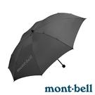 【mont-bell】LONG TAIL TREKKING不對稱輕量折疊傘『炭灰』折傘.晴雨傘.防風傘.防曬傘 1128553