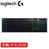 Logitech 羅技 G913 LIGHTSPEED無線 Tactile 觸感軸遊戲鍵盤 茶軸【送Game Pass 登錄抽XBOX】