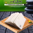韓國 雙層 加厚 竹纖維 洗碗布 (小) 不沾油洗碗巾 廚房 抹布 好幫手(尺寸18x23cm)