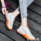 夏季女鞋鏤空運動鞋女2020新款大碼網面透氣網鞋輕便跑步休閒鞋子 小艾新品