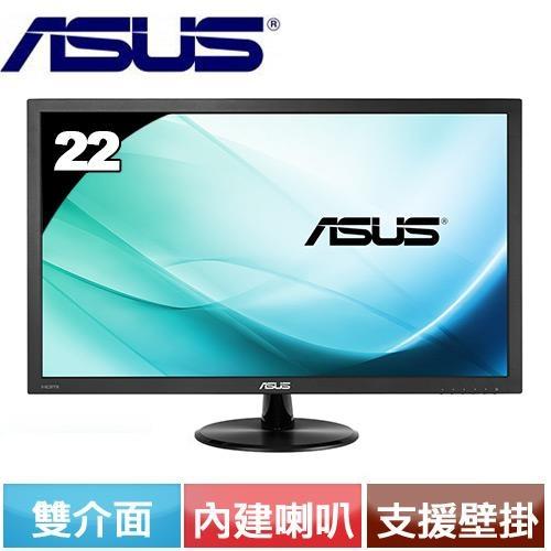 ASUS VP228HE 22型低藍光不閃屏寬螢幕