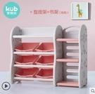 兒童收納整理玩具收納架子置物架 多層櫃幼兒園寶寶書架大容量家用