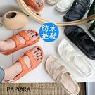 PAPORA防水晴雨二穿休閒拖鞋KNO-17282黑/白/米/桔