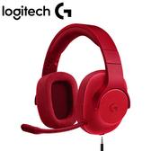 全新 Logitech 羅技 G433 7.1聲道有線遊戲耳機麥克風 火焰紅
