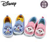 童鞋 正版迪士尼Disney潑漆風米奇.米妮兒童休閒鞋.懶人鞋.帆布鞋.藍.粉15-20公分