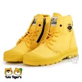 【限量】法國 Palladium SMILEY聯名童鞋 微笑款 黃色 側拉鏈 中童短靴 (贈聯名小包) NO.R3229