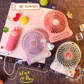 迷你風扇USB風扇 迷你小電風扇便攜電扇床上學生手持台式可充電隨身小風扇 【好康免運】