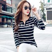 長袖T恤  純棉長袖t恤女上衣春款女裝百搭條紋打底衫體恤 『歐韓流行館17』