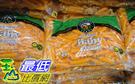 [COSCO代購] 需低溫配送無法超取 進口空運美國迷你胡蘿蔔 US BABY CARROT 900 G 900 公克 _C74052