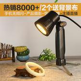 LED攝影射燈淘寶小商品拍照靜物台影室燈小型柔光補光燈攝影台燈jy【完美男神】