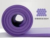 瑜伽球瑜伽墊初學者健身墊三件套套裝女訓練裝備用品加厚瑜珈墊子
