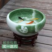 景德鎮陶瓷魚缸大號養魚盆荷花缸烏龜缸碗蓮睡蓮盆客廳風水金魚缸