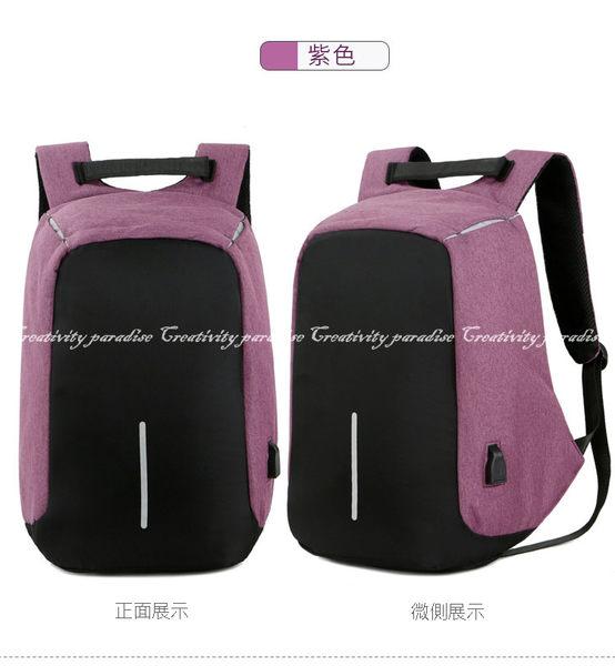 【二代防盜包】附USB線有USB孔可充電式防撞減震3C多夾層商務旅行包電腦平板後背包