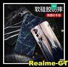 【萌萌噠】Realme GT 純色簡約款 仿木紋 大理石彩繪保護殼 超薄全包軟殼 手機殼 手機套