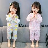 小孩薄款空調家居服兒童韓版純棉套裝夏裝