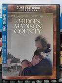 挖寶二手片-P01-534-正版DVD-電影【麥迪遜之橋】-克林伊斯威特(直購價)