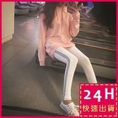 梨卡 - 韓國超顯瘦彈性條紋瑜珈褲跑步健身房運動褲九分褲長褲D415