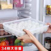 保鮮盒 雞蛋盒冰箱保鮮收納盒廚房家用塑料戶外防震裝蛋格放雞蛋的收納盒igo 俏腳丫