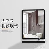 方形梳妝衛生間鏡子帶置物架化妝浴室鏡子免打孔貼壁掛墻式洗漱台CY『小淇嚴選』